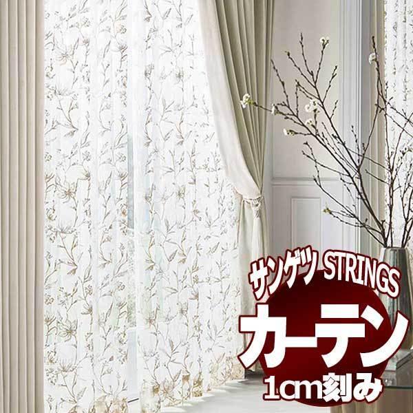 魅力の サンゲツのオーダーカーテン ストリングス(STRINGS) BLACKOUT SC3377〜3378 SS 約1.5倍ヒダ スタンダード縫製 SC3377〜3378 BLACKOUT 約1.5倍ヒダ, プチアーク:779a00e6 --- grafis.com.tr