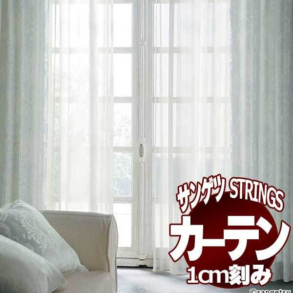 ラウンド  サンゲツのオーダーカーテン ストリングス(STRINGS) SS BLACKOUT SC3441〜3443 SC3441〜3443 SS スタンダード縫製 BLACKOUT 約1.5倍ヒダ, 橋本市:b9aa7689 --- grafis.com.tr