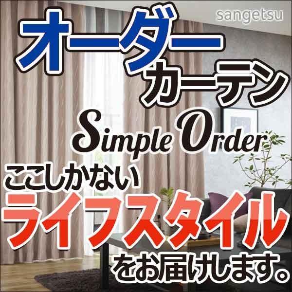 殿堂 サンゲツのオーダーカーテン シンプルオーダー(Simple OP7812〜7813 ドレープ遮光 Order) Order) ドレープ遮光 OP7812〜7813 シャープシェード, トネグン:cc58d09b --- grafis.com.tr