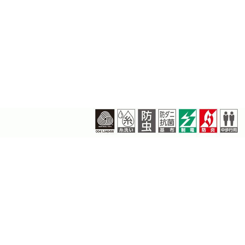カーペット 激安 通販 カット無料 シンコール カーペット マット CR−8011(ニュークライスト) 切りっぱなし マット(横100×縦100cm)|interiorkataoka|04