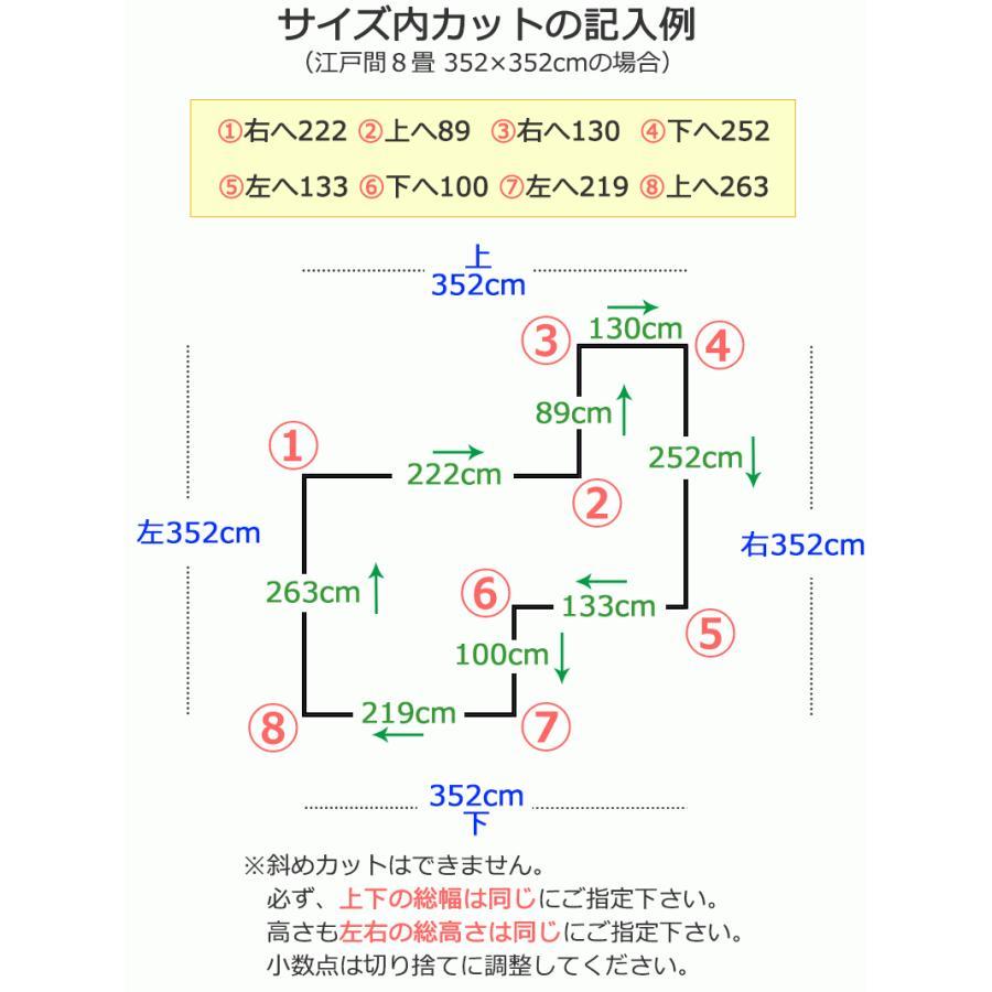 カーペット 激安 通販 カット無料 シンコール カーペット マット CR−8011(ニュークライスト) 切りっぱなし マット(横100×縦100cm)|interiorkataoka|05