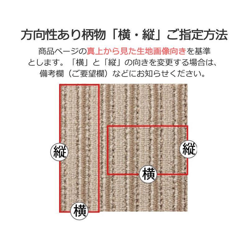 カーペット 激安 通販 カット無料 シンコール カーペット マット CR−8011(ニュークライスト) 切りっぱなし マット(横100×縦100cm)|interiorkataoka|06