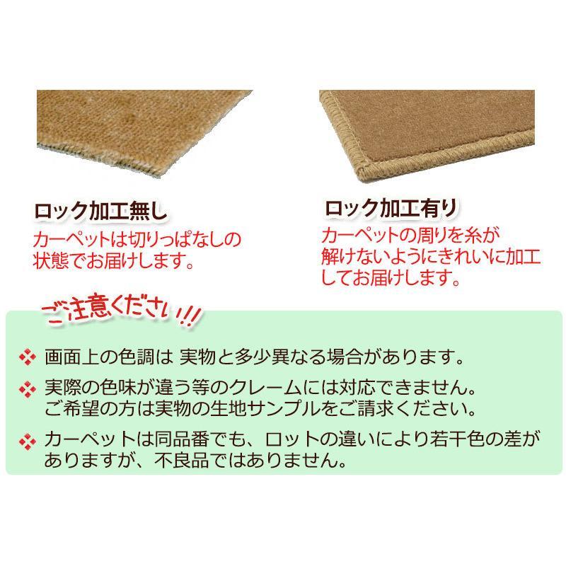 カーペット 激安 通販 カット無料 シンコール カーペット マット CR−8011(ニュークライスト) 切りっぱなし マット(横100×縦100cm)|interiorkataoka|07