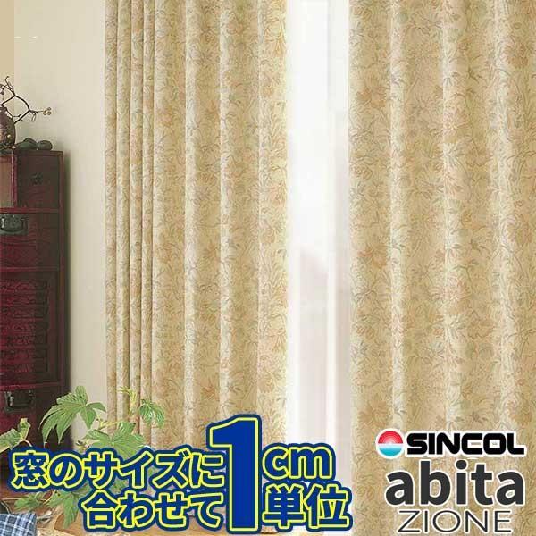 今年も話題の カーテン プレーンシェード シンコール アビタ(abita) 彩香(さいか) カーテン AZ-4228 ベーシック仕立て上がり アビタ(abita) シンコール 約1.5倍ヒダ, ドレスのpiashop:c5823f86 --- grafis.com.tr