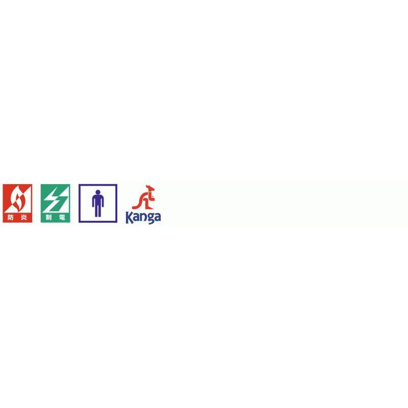 カーペット 激安 通販 1cm刻み カット無料 配送無料 サンゲツオーダーカーペット!マット(横100×縦100cm)ロック加工品|interiorkataoka|03