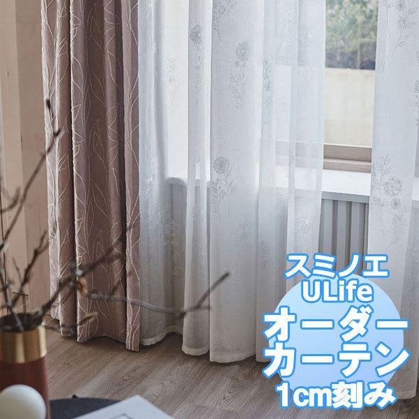 激安正規  【生地のみの購入! EMBROIDERY ※1m以上10cm単位で購入可能】 vol9 カーテン プレーンシェード U-8020 スミノエ U Life vol9 EMBROIDERY U-8020, kiyokamorimoto 日見フランソア:25cb6725 --- grafis.com.tr