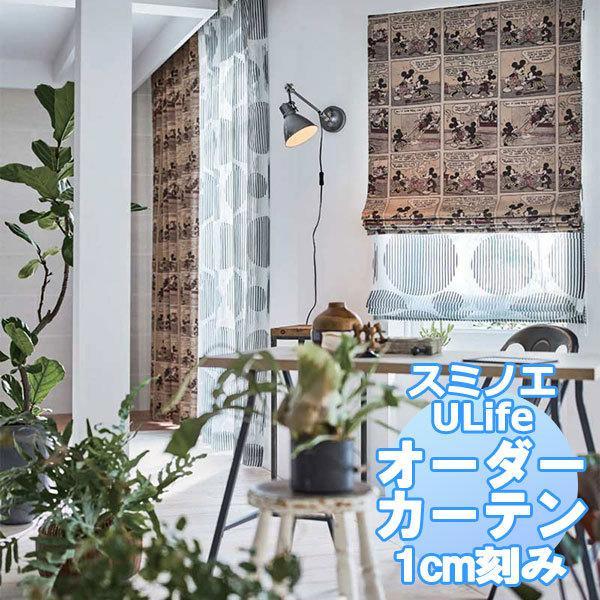 古典 【生地のみの購入! ※1m以上10cm単位で購入可能 DISNEY Life】 カーテン プレーンシェード スミノエ U U Life vol9 DISNEY UD-801〜802, 輸入家具雑貨といえば、鈴木家具:cfc77bbd --- grafis.com.tr