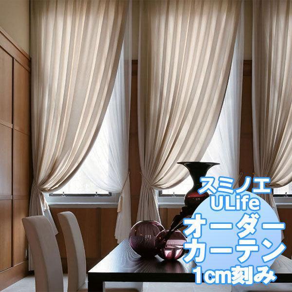 訳あり商品 【生地のみの購入 Life! ※1m以上10cm単位で購入可能 U-8189〜8191 PLAIN】 カーテン プレーンシェード スミノエ U Life vol9 PLAIN U-8189〜8191, 住まコレ:43f407c1 --- grafis.com.tr