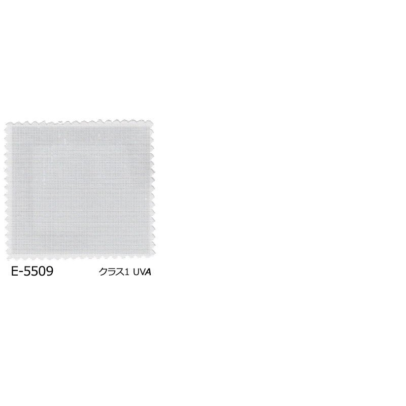 品質が カーテン コントラクト スミノエ 約1.5倍ヒダ スミノエ face e5509 スタンダード縫製(VS) face 約1.5倍ヒダ, コメルベビー:10c9372c --- grafis.com.tr