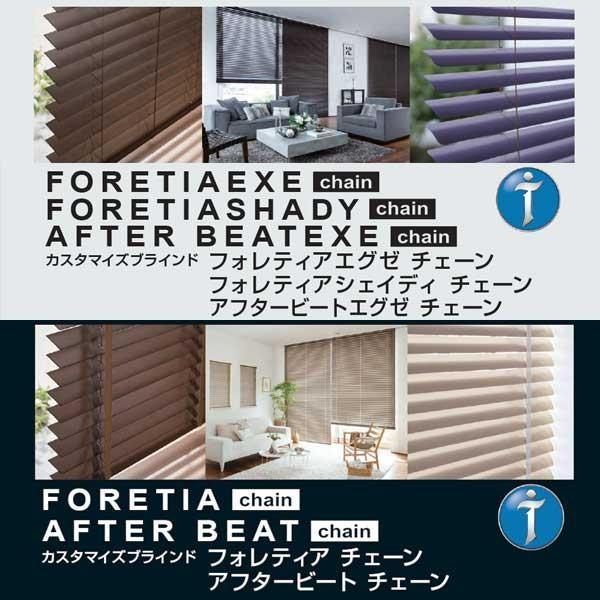タチカワブラインド 木製ブラインド スラットカラーNO.サンプル5品番程度請求|interiorkataoka