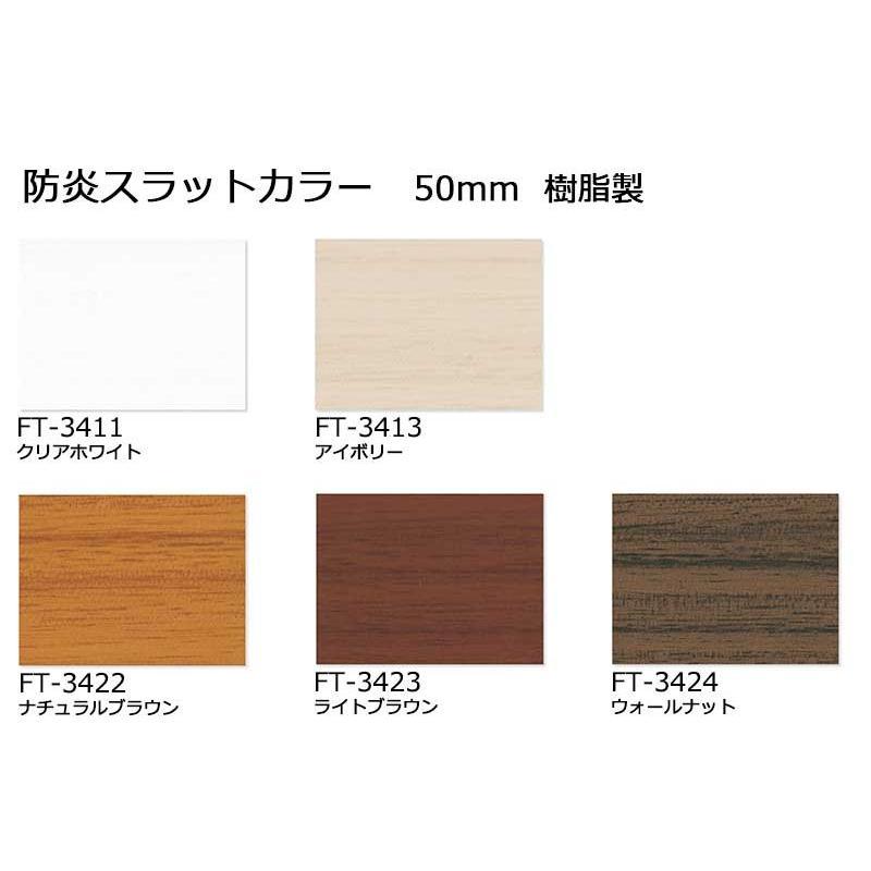 タチカワブラインド 木製ブラインド スラットカラーNO.サンプル5品番程度請求|interiorkataoka|05