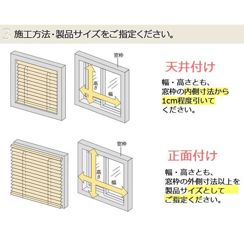 タチカワブラインド 木製ブラインド(フォレティア チェーンエコ50・エコ50R) をお安く、賢く、見積もり|interiorkataoka|05