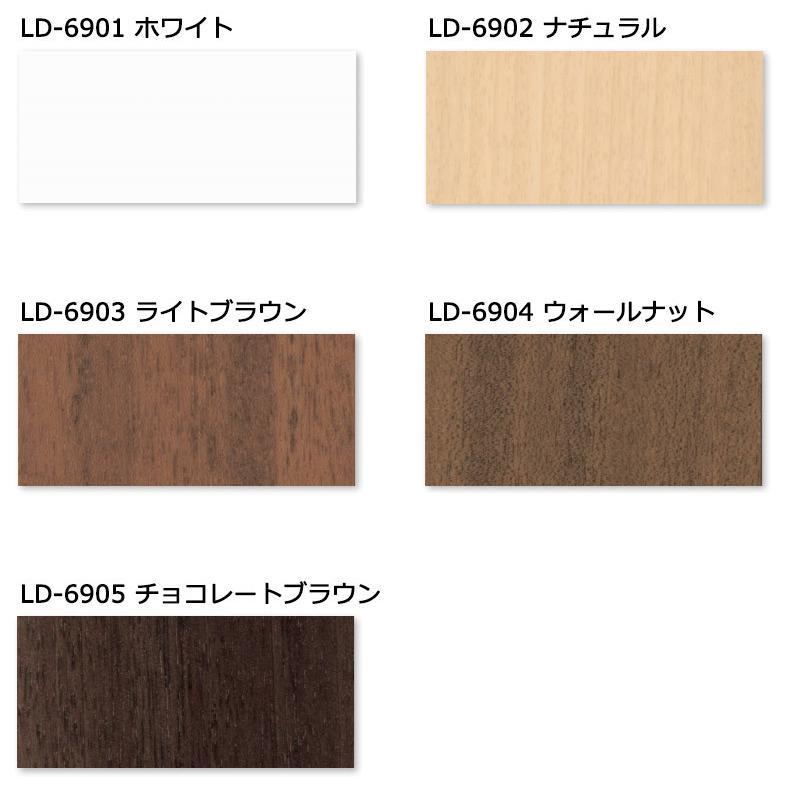 タチカワ木製縦型ブラインド(ラインドレープ 木製タイプ(ツーコード式)) をお安く、賢く、見積もり|interiorkataoka|04