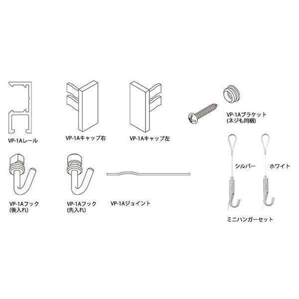 ピクチャーレール 激安 立川の一般カーテンレール VP-1A 日本正規代理店品 左 即出荷 キャップ