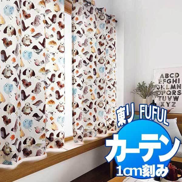 注目 東リ fuful フフル オーダーカーテン TKF10048&シェード CASUAL TKF10048 東リ フフル プレーンシェード ドラム式, アリゾナフリーダム:8cd9efd4 --- grafis.com.tr