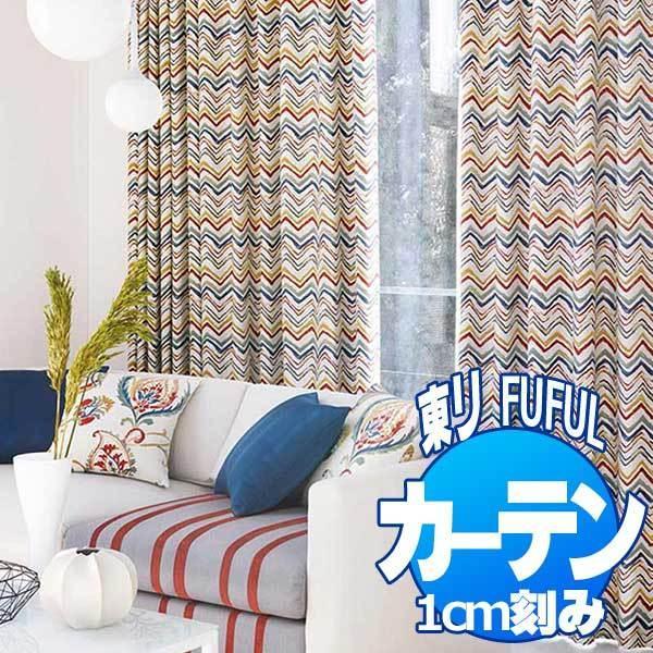 大好き 東リ fuful CASUAL フフル オーダーカーテン&シェード CASUAL TKF10053・10054 スタンダード縫製 東リ 約1.5倍ヒダ 約1.5倍ヒダ, のぞみマーケット:fc5499f7 --- grafis.com.tr