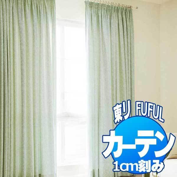 値引 東リ fuful フフル オーダーカーテン フフル&シェード TKF10208〜10210 ELEGANCE fuful TKF10208〜10210 プレーンシェード ドラム式, イチノヘマチ:3fa9d01d --- grafis.com.tr
