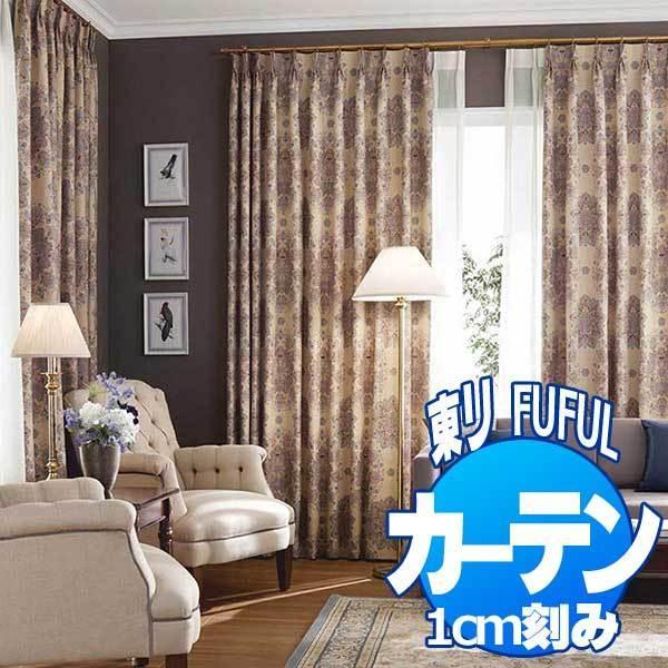 最終値下げ 東リ ドラム式 fuful フフル オーダーカーテン&シェード CLASSIC TKF10217・10218 fuful プレーンシェード TKF10217・10218 ドラム式, 【超特価sale開催】:abf9c2ec --- grafis.com.tr