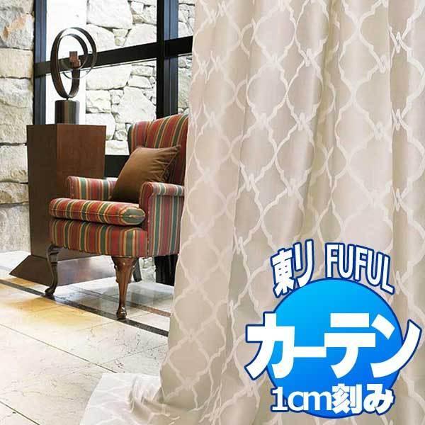 東リ fuful フフル オーダーカーテン&シェード CLASSIC TKF10221・10222 スタンダード縫製 約1.5倍ヒダ