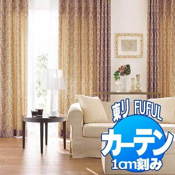 【代引可】 東リ fuful 東リ フフル TKF10232・10233 オーダーカーテン&シェード CLASSIC TKF10232・10233 約1.5倍ヒダ スタンダード縫製 約1.5倍ヒダ, ETON HOUSE:760d05b7 --- grafis.com.tr