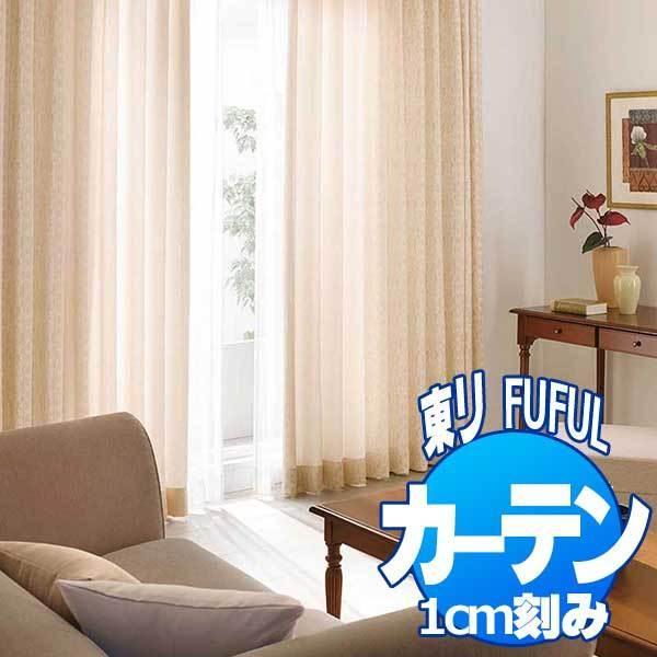 【予約中!】 東リ ドラム式 fuful 東リ fuful フフル オーダーカーテン&シェード CLASSIC TKF10244・10245 プレーンシェード ドラム式, a-plus:27b4bd90 --- grafis.com.tr