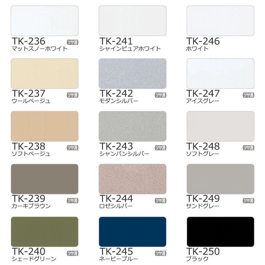 送料無料! 水廻り窓用アルミブラインド タチカワブラインドのグループ会社立川機工 tapio タピオ 浴室タイプ 突っ張り式 ブラインド スラット幅25mm|interiorkataoka|04