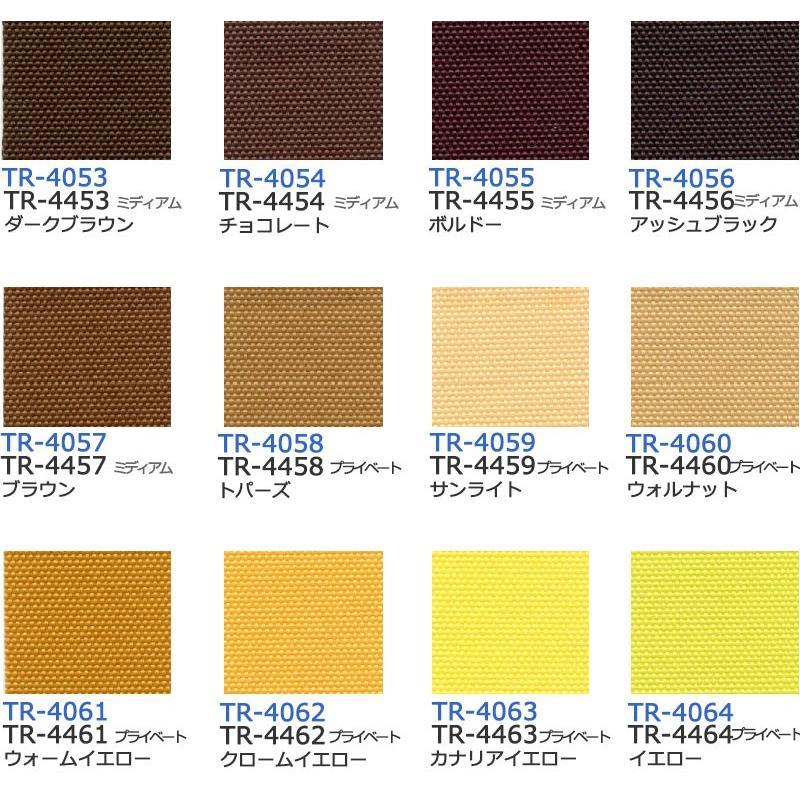 ロールスクリーン!トーソー ロールカーテン PLAN プレーン コルト TR-4041〜4080 TR-4441〜4480|interiorkataoka|04