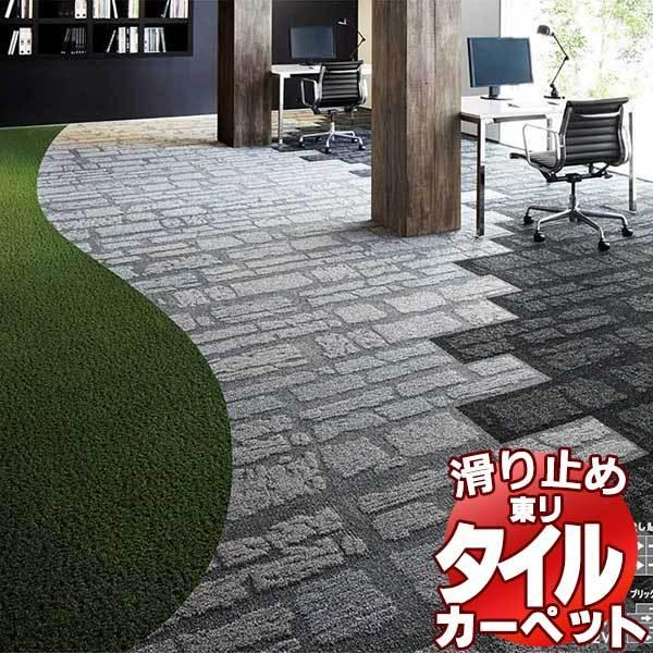 送料無料!東リ タイル カーペット 貼り方簡単 東リのタイルカーペット ゆいそめ 京間3畳 目安 24枚