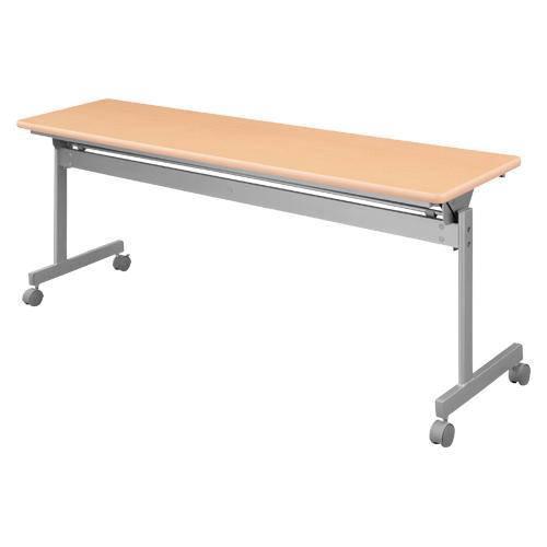 ハイテクウッド 跳上式スタックテーブル KSI-845-NN 1台