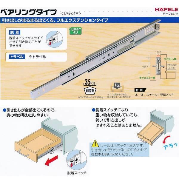 アイワ 定番から日本未入荷 HAFELE スライドレール ベアリングタイプ 400mm 1本 AP-1143C 新着セール