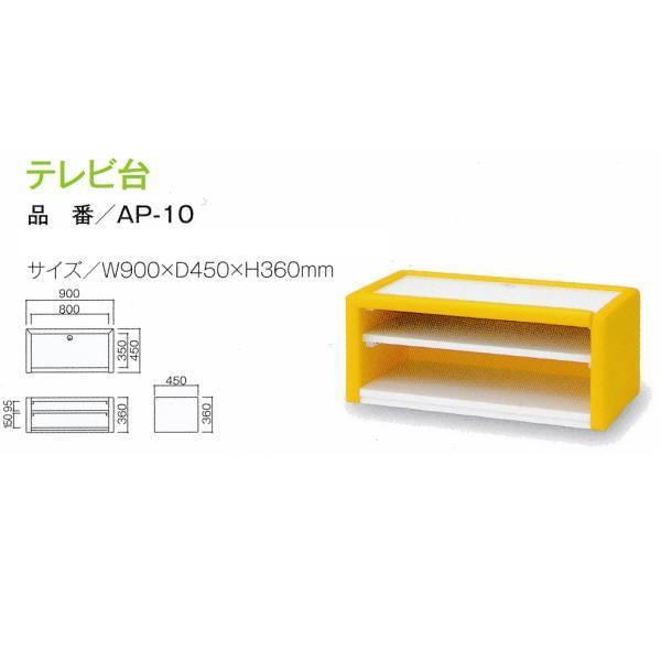 omoio 旧アビーロード テレビ台 KS-D450-TV W900×D450×H360mm