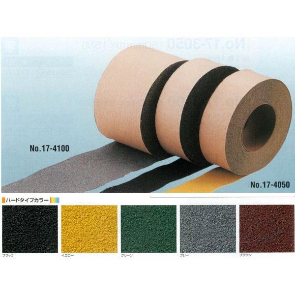 アシスト サンドテップ No.17-4050 土足用 50mm巾×15m アンチスキッド、滑り止めテープ