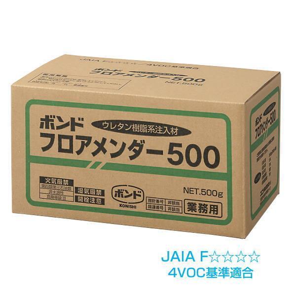 コニシ 超激安特価 期間限定今なら送料無料 ボンド フロアメンダー500 床鳴り注入補修 1つ 床材の浮き