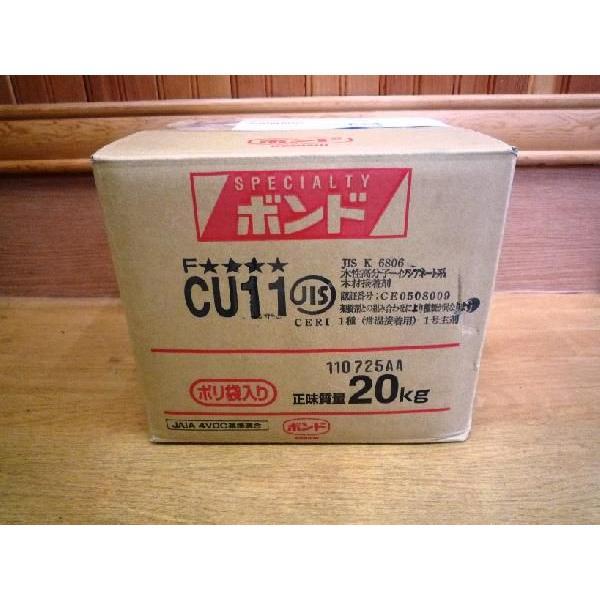 人気ブレゼント コニシ ボンド CU11 1ケース 20kg 予約販売品