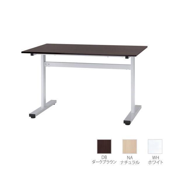 ミーティングテーブル T型脚 W1200×D750×H700mm FAT-1275