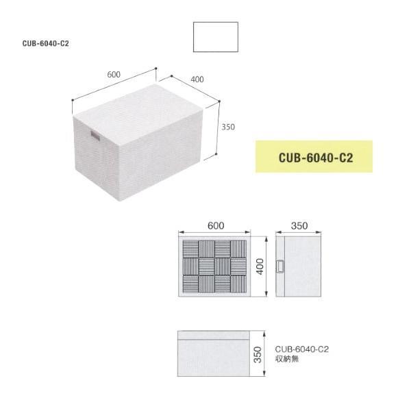 城東テクノ ハウスステップ ボックスタイプ(600×400タイプ) 収納庫無 小ステップ無 1セット 400×600×H350mm ライトグレー CUB-6040-C2