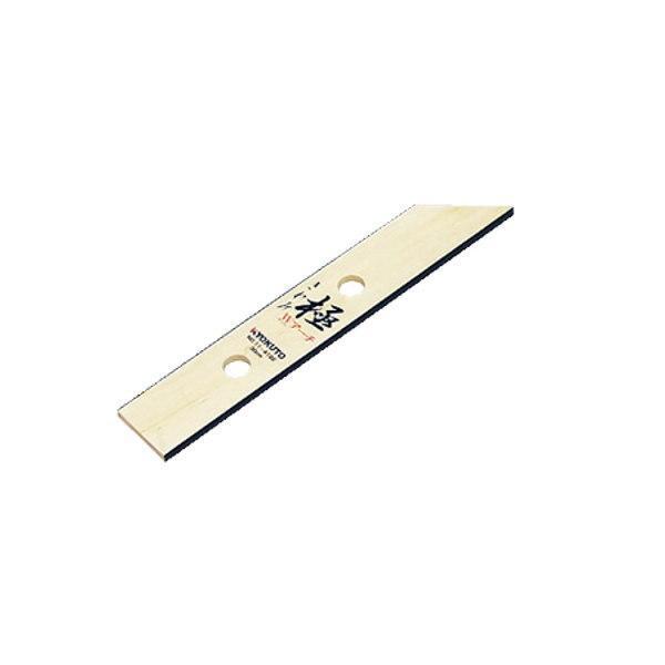 極東産機 NEW売り切れる前に☆ 木製定規 極 きわみ 巾47×長300mm Wアーチ 11-4122 厚7mm ※ラッピング ※