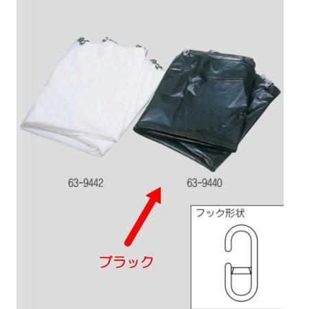 一部予約 養生カーテン ビニール 巾2000×高1850mm 10枚入 63-9440 黒 超激安