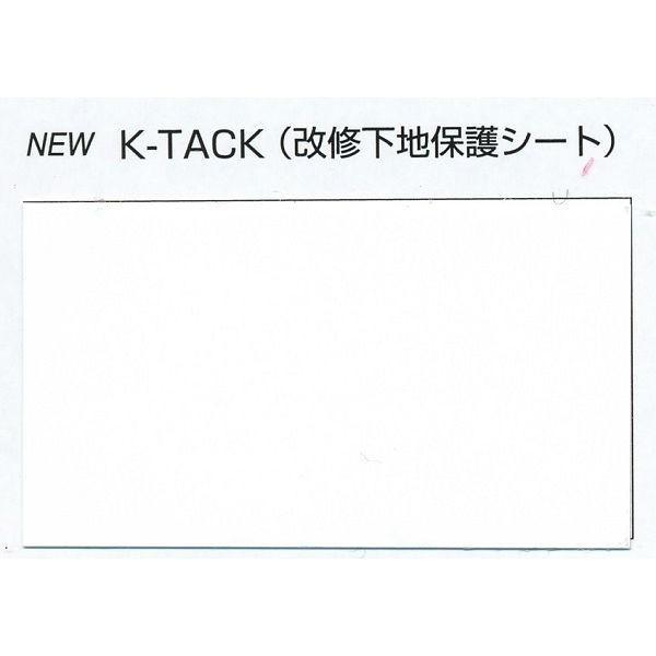 関西フェルト K-TACK 改修下地保護シート 0.13mm厚 1000mm×25m