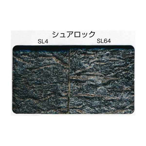 関西フェルト 接着工法 シュアロック SL-64 約6.4mm厚 1820mm×18.2m巻