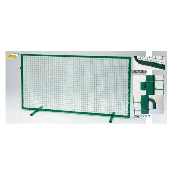 お歳暮 カネヤ テニスフェンスST2 K-1107 幅2m×高1.07m×脚部0.5m, ヒロサキシ 608ace93