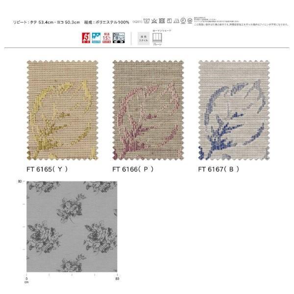 川島織物 ドレープカーテン ファインウェーブ縫製 本縫い 高さ201〜220cm 幅377〜452cm(約2倍ヒダ仕上) FT6165〜FT6167
