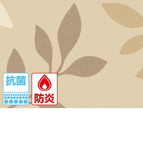 明和グラビア ズレないクッションフロア 防炎 W幅 ブラウン 182cm×15m巻 ANEN-8070 188457