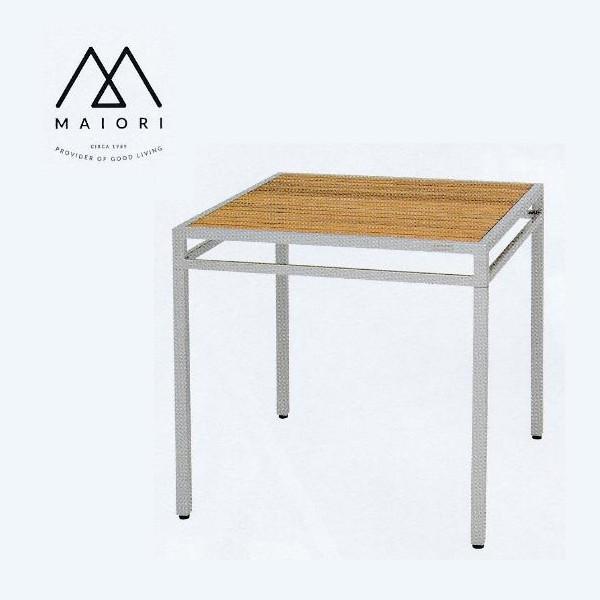 ニチエス MAIORI アルテックテーブル 80×80 W800×D800×H750mm