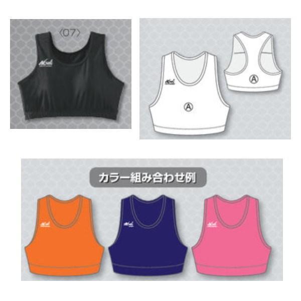 ニシスポーツ ランニングショートトップ 77-96D 入手困難 女性用 超美品再入荷品質至上 レディース