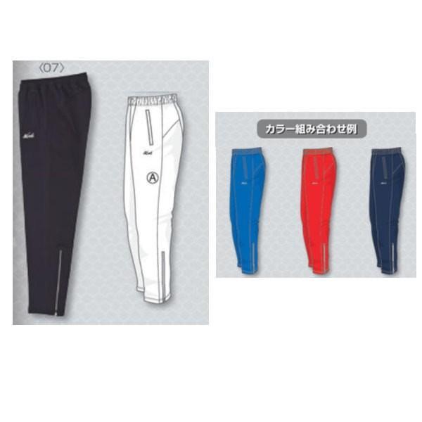 ニシスポーツ ライトトレーニング・スレンダーパンツ N70-P02 男女共通
