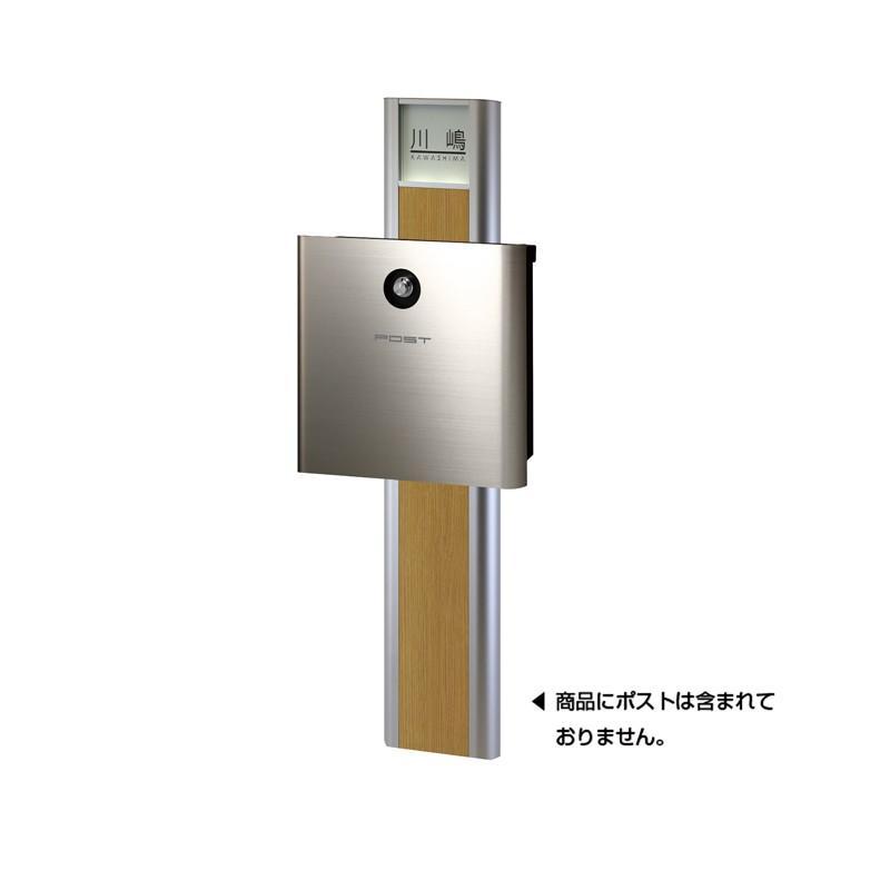 スティーロ グレイン アルミグレインタイプ チーク TypeK NA1-RPSTLP2