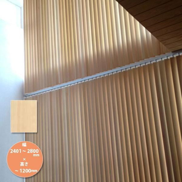 東京ブラインド 木製ブラインド こかげ バーチカルウッド90 桧/無塗装(標準仕様) 高さ〜1200mm 幅2401〜2800mm