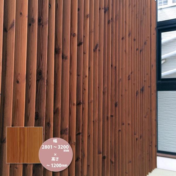 東京ブラインド 木製ブラインド こかげ バーチカルウッド90 北欧パイン/オスモ・クリアー塗装 高さ〜1200mm 幅2801〜3200mm