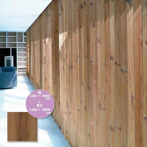 東京ブラインド 木製ブラインド こかげ バーチカルウッド90 北欧パイン/蜜ロウワックス塗装 高さ1205〜1800mm 幅1201〜1600mm